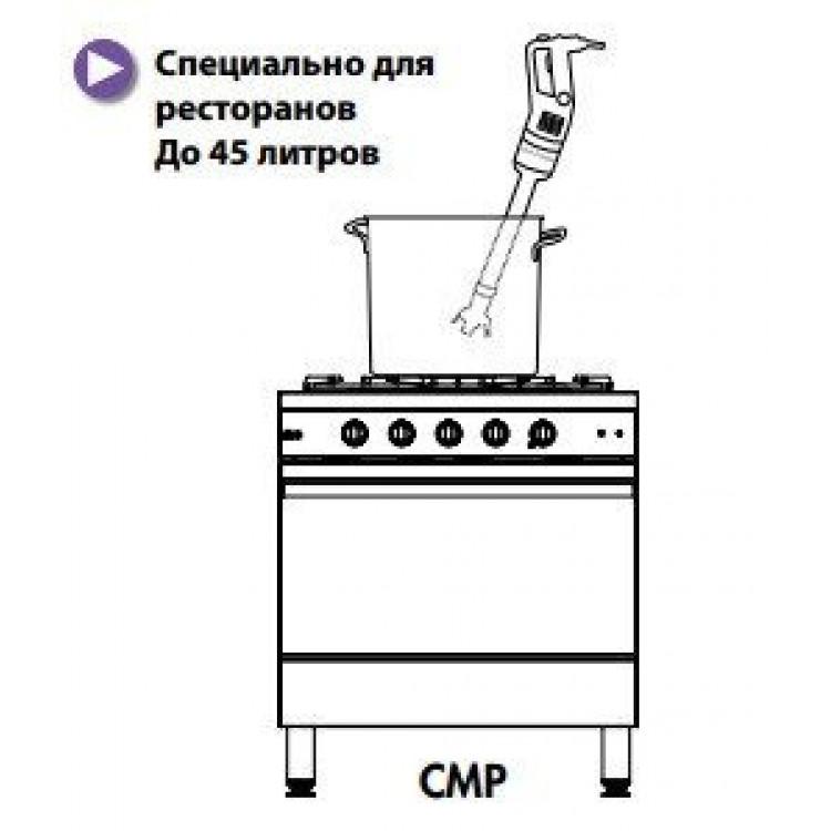 Міксер погружной Robot Coupe CMP300 Combi