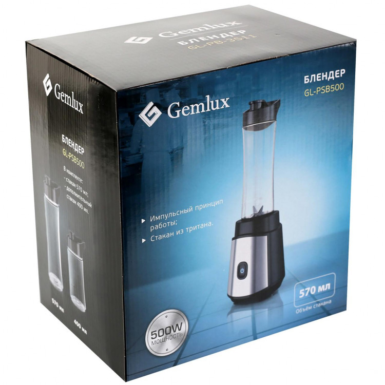 Фітнес-блендер GEMLUX GL-PSB500